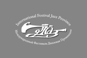 jazz province джазовая провинция jazzpeople