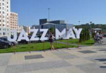 Фестиваль Jazz May Penza 2017