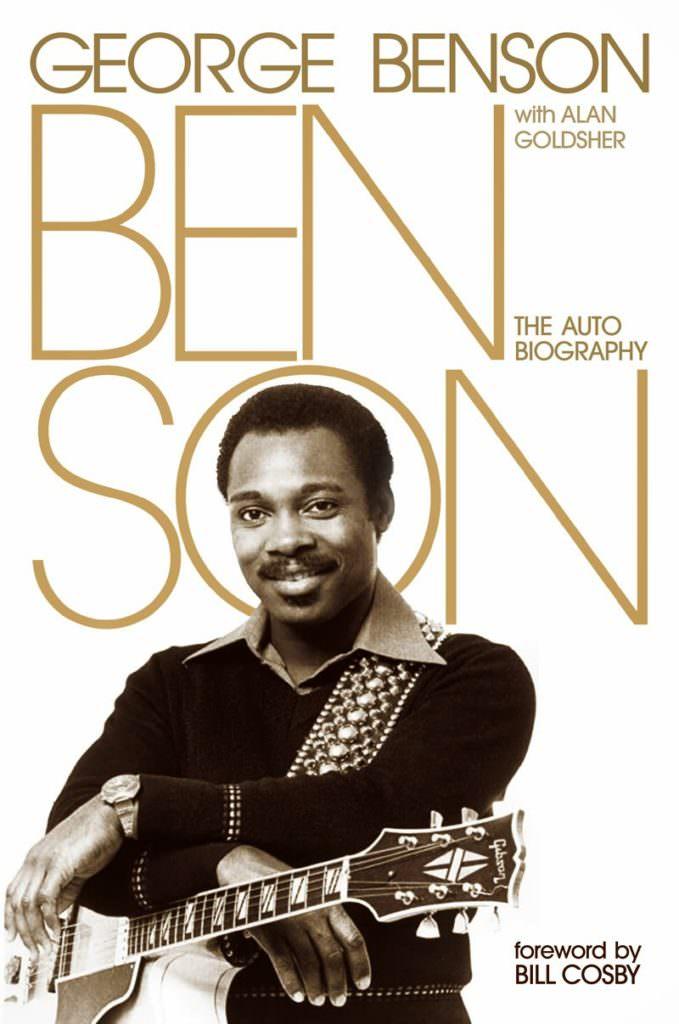 jazzpeople Джордж Бенсон George Benson autobiography