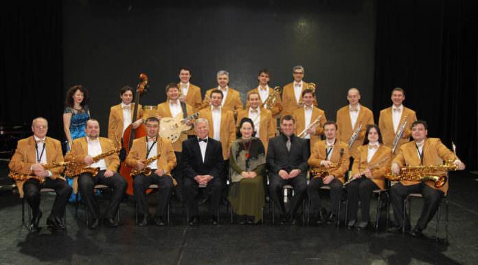 Оркестр Республики Татарстан jazzpeople