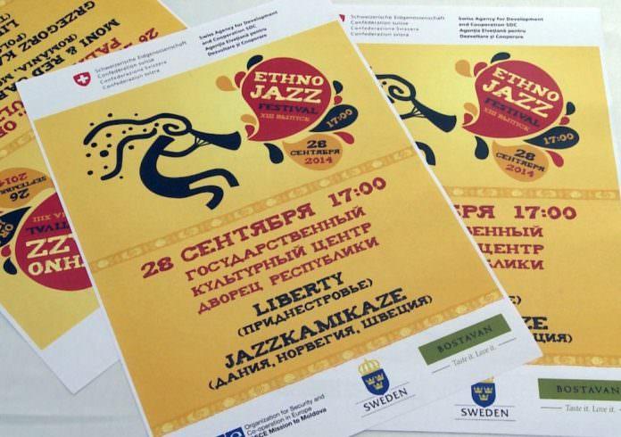 фестиваль этно-джаза Тирасполь jazzpeople Этно джаз