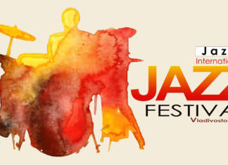 Джазовый фестиваль во Владивостоке jazzpeople