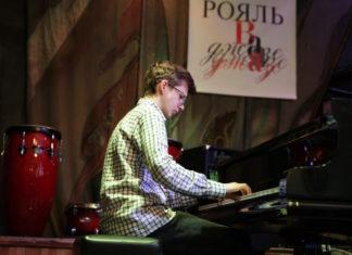 Конкурс-фестиваль «Рояль в Джазе» 2016