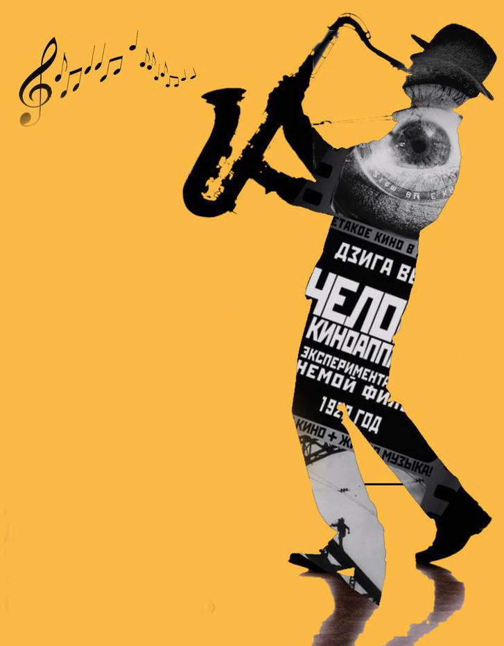 Sax Masters Quartet «Человек с саксофоном»