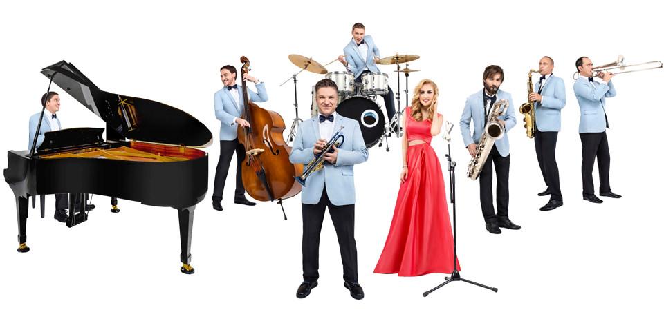 Jazz Dance Orchestra альбом «Джазовый хоровод»
