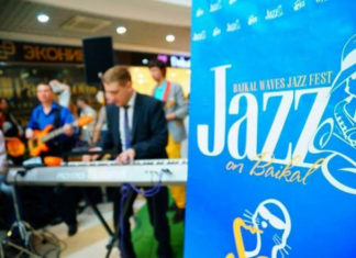 XI фестиваль «Джаз на Байкале»