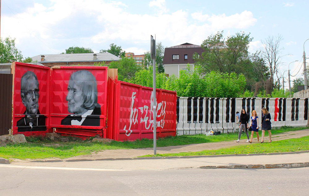 Уличные портреты джазовых музыкантов