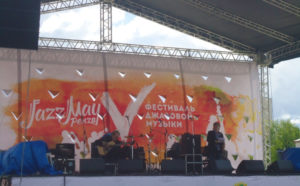 VI фестиваль Jazz May Penza 2016