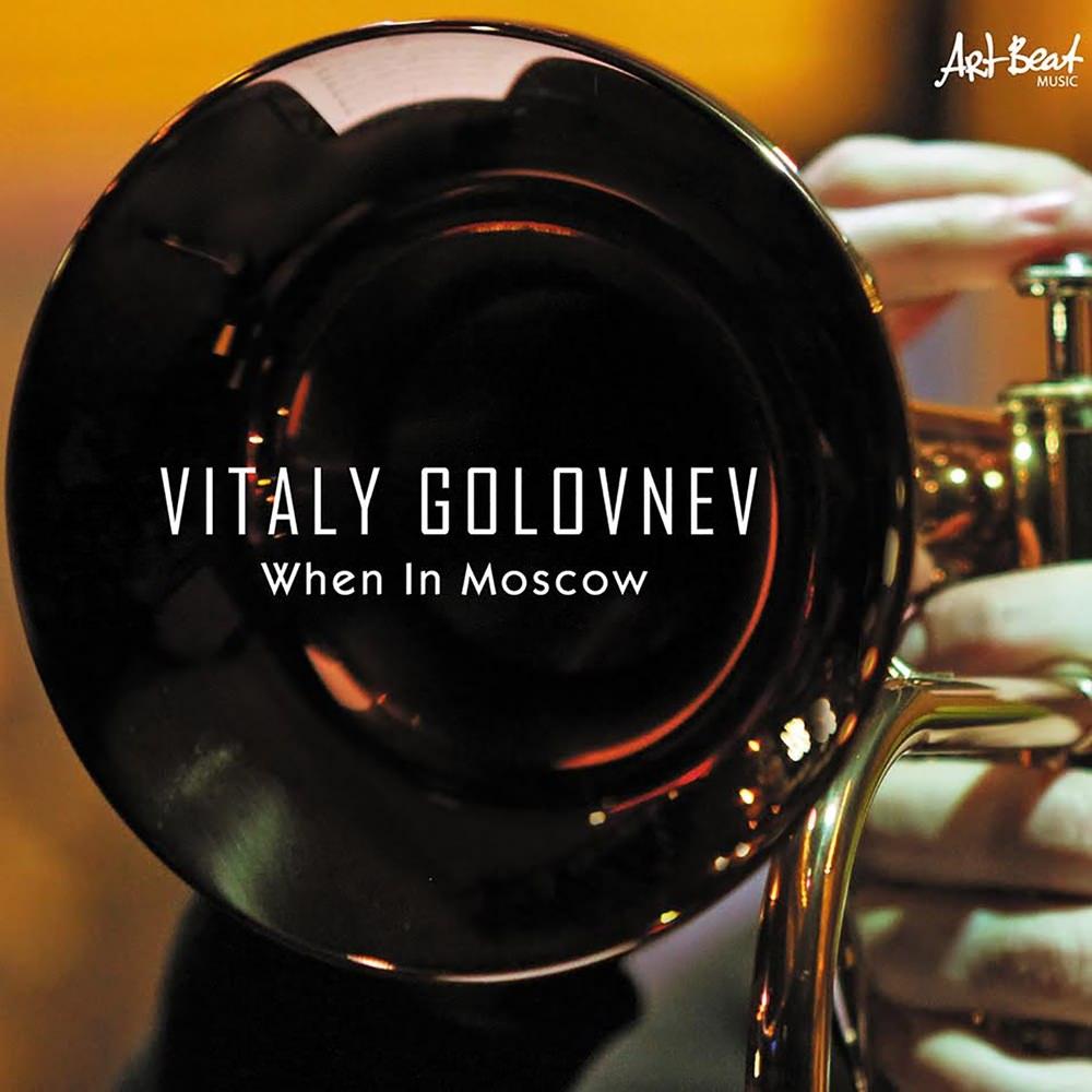 Виталий Головнев (Vitaly Golovnev), альбом When in Moscow