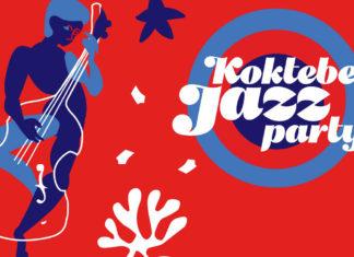 Музыканты Москвы и Коктебеля сыграли дистанционно | JazzPeople