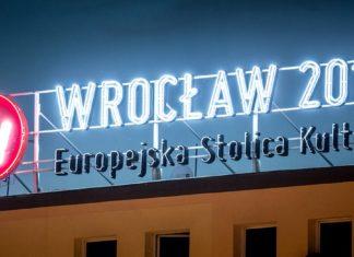 «Европейская джазовая конференция» в Польше JazzPeople