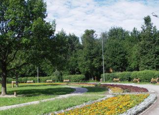 Оркестр «Московский Джаз» в Тропаревском парке