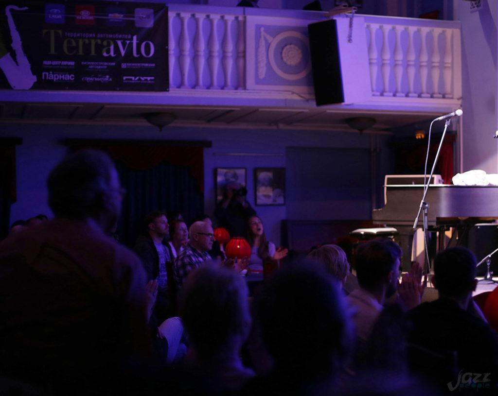 Открытие сезона в «Джаз Филармоник Холл» | JazzPeople