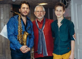 Vintskevitch family - Джазовая провинция 2016 в Брянске - программа | JazzPeople