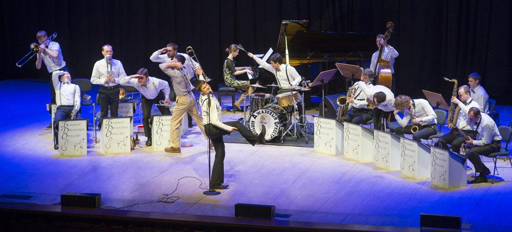Большой Джазовый Оркестр представляет «Джаз в бабочках»