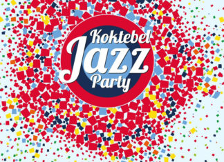 Фестиваль Koktebel Jazz Party 2016 стал призером Russian Event Expo | JazzPeople