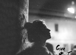 Обзор нового альбома Саши Фрид «Фантасмагория» | JazzPeople