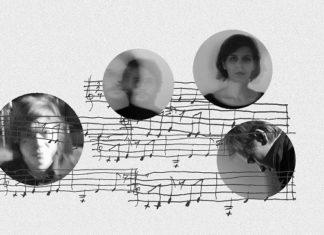 Фестиваль экспериментальной академической музыки