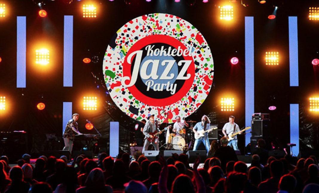 Джазовый фестиваль Koktebel Jazz Party 2017 - 26-28 августа в Коктебеле