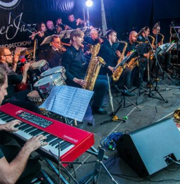Международный джаз-фестиваль EverJazz 2017 в Екатеринбурге