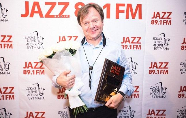 Знаменитые мировые и российские джазовые премии - Все цвета джаза