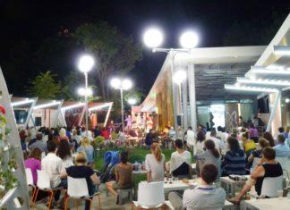 Фестиваль «Джаз в Бургасе» 2016