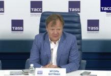 Итоги пресс-конференции Игоря Бутмана | Игорь Бутман на пресс-конференции в ТАСС