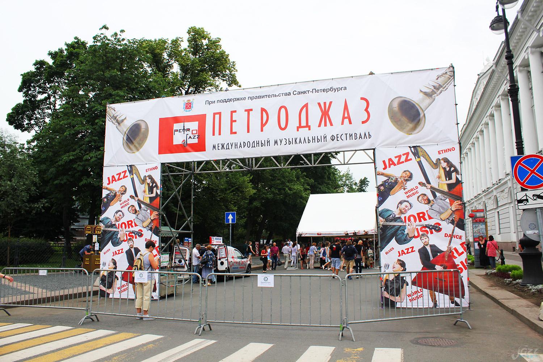 Пресс-конференция Петроджаз 2017