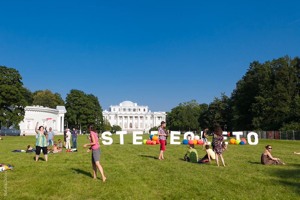 Фестиваль Stereoleto 2016
