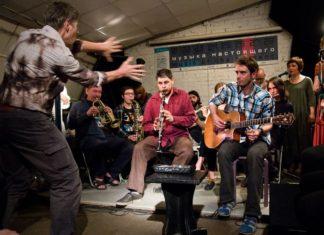 Фестиваль Школы импровизационной музыки - дирижер Николай Рубанов