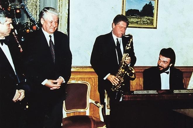 Сергей Жилин с Биллом Клинтоном и Борисом Ельциным