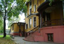Фестиваль Разноцветный джаз в Особняке Носова в Москве
