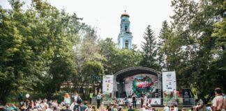 Усадьба Jazz 2017 в Екатеринбурге