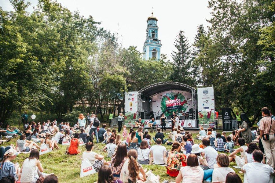 усадьба джаз санкт-петербург 2017 программа