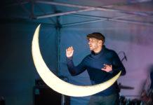 Дмитрий Гурович рассказывает о терменвоксе внутри Луны