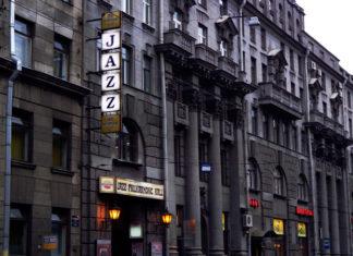 История Джазовой филармонии
