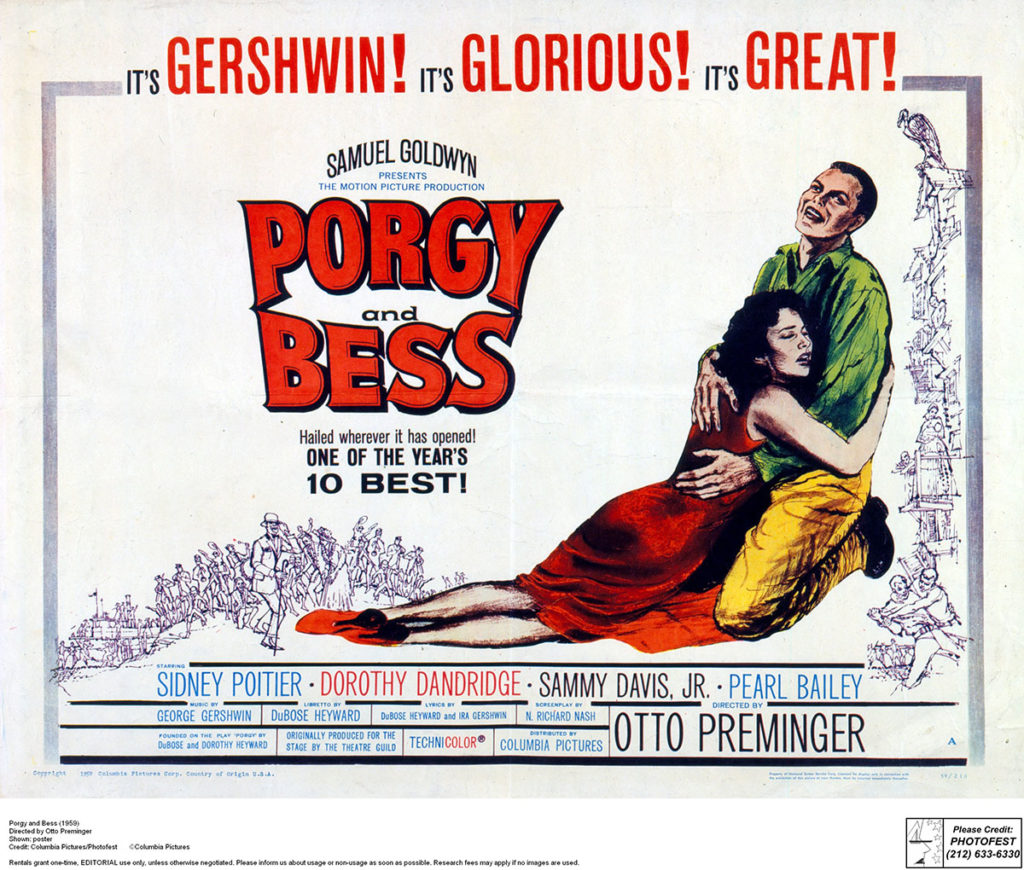 Порги и Бесс (Porgy and Bess)