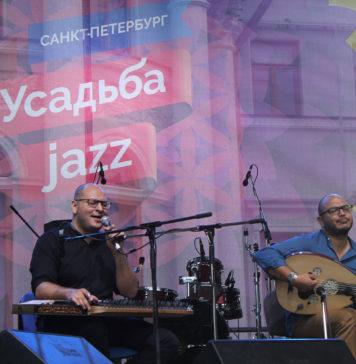 Завершился фестиваль Усадьба Jazz в Петербурге 2017- Обзор и фото JazzPeople