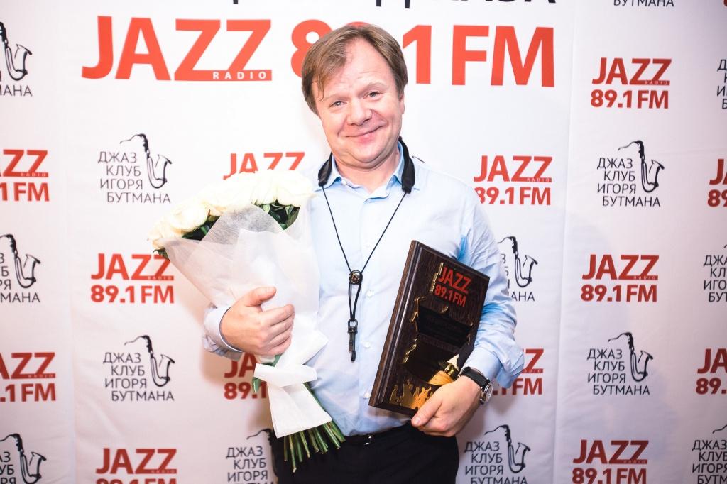 Директор Радио Jazz 89.1 FM