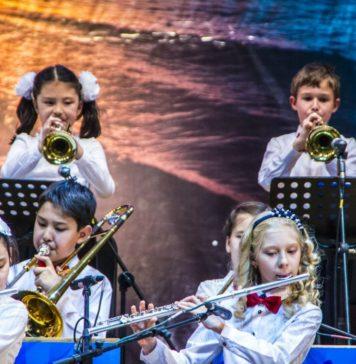 Джаз-детям в Охтинском центре