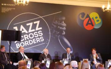 Jazz Across Borders 2018
