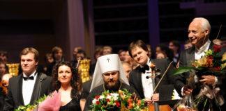 VIII Рождественский фестиваль духовной музыки