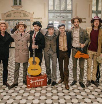«Пролетарское танго» презентует альбом