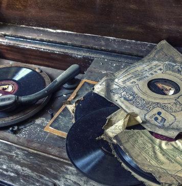 музыкальные коллекции