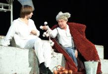 Спектакль«Чапаев и Пустота»