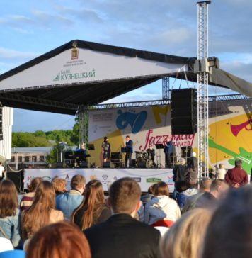 Региональные джаз-фестивали 2018