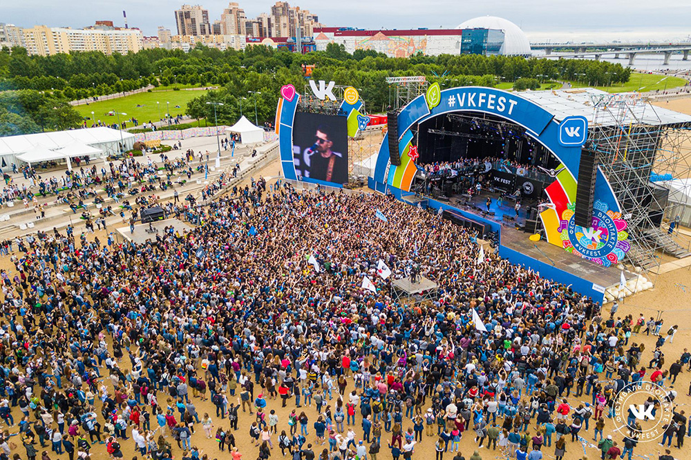 Заявки VK Fest 2018