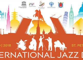 Международный день джаза 2018 в Санкт-Петербурге - Концерты, образовательная программа, кинопрограмма 28, 29, 30 апреля