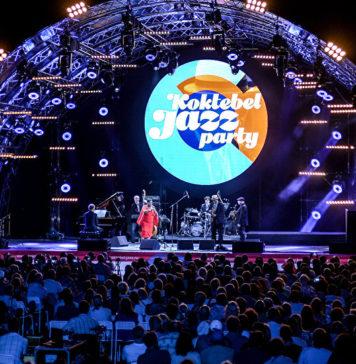 Koktebel Jazz Party 2018 в списке лучших мероприятий
