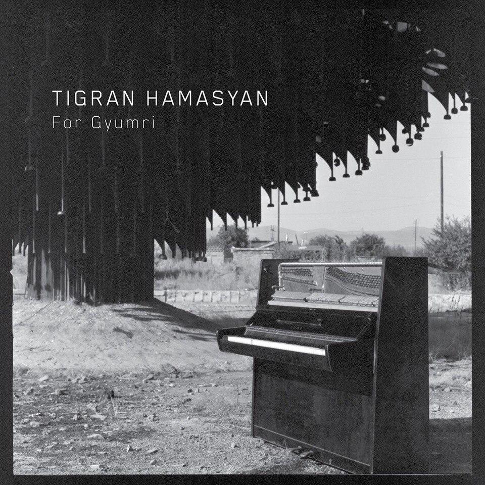 Интервью Тигран Амасян